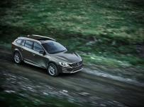 Nowe Volvo V60 Cross Country