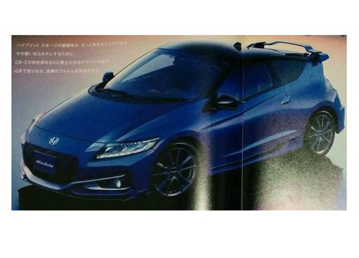 Facelifting Hondy CR-Z?