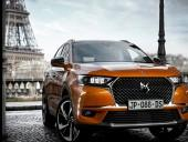 DS 7 Crossback – nowy SUV DS-a