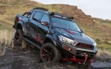 Toyota Hilux Gladiator Concept
