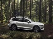 Volvo V60 Cross Country - premiera