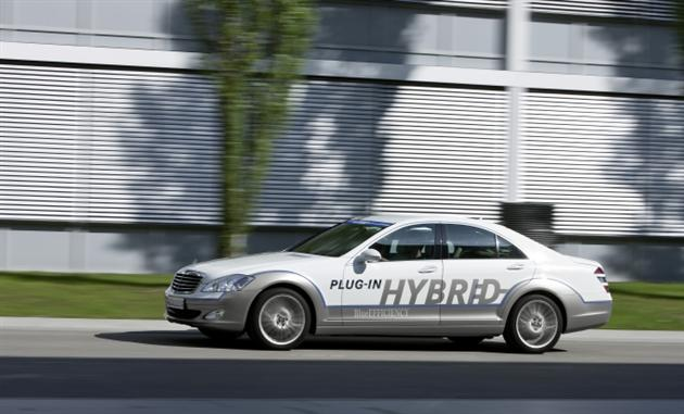 Mercedes-Benz S500 Plug-in Hybrid Concept
