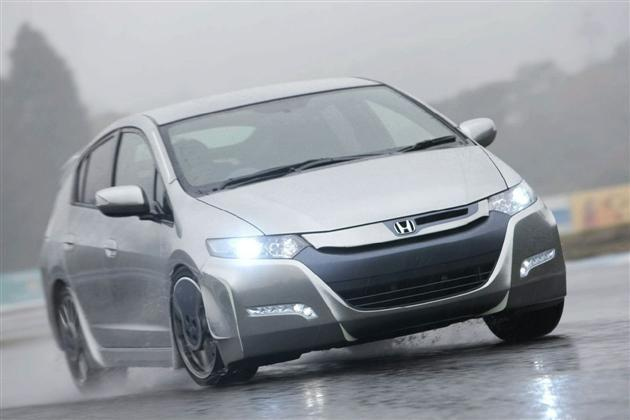 Honda, Insight, Sports Modulo Concept